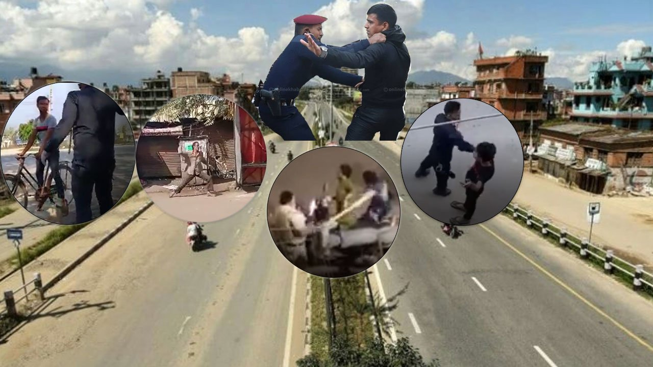 Nepal Police Charging Peoples